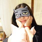 蒸汽眼罩遠紅外碳纖維加熱眼罩熱敷USB充電眼罩睡眠緩解眼部疲勞 卡布其诺igo