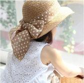寶寶海邊度假大檐草帽親子款夏季防曬遮陽沙灘帽可折疊小孩涼帽女 全館免運
