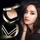韓國VIDIVICI 澄白亮肌女神氣墊粉餅12g 舒芙蕾底妝粉底