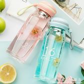 玻璃杯女便攜杯子花茶杯韓國創意簡約清新可愛帶蓋耐熱學生水杯 科炫數位
