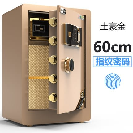 保險櫃 歐奈斯指紋密碼保險櫃家用60cm辦公入牆保險箱小型防盜報警保管箱T