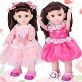 會說話的娃娃智能對話跳舞仿真公主洋娃娃兒童玩具女孩生日禮物
