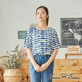 【Tiara Tiara】百貨同步 純棉普普風半圓圖樣短袖上衣(藍/灰)