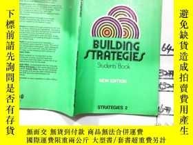 二手書博民逛書店building罕見strategiesY167972 buil