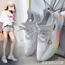 小雛菊椰子鞋女新款夏季百搭網鞋透氣網面休閒鏤空運動跑步鞋