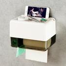衛生紙架捲紙架 衛生間防水抽紙盒免打孔紙筒廁所手紙盒衛生紙盒 紙巾盒可卡衣櫃 免運