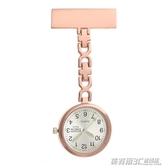 防水石英錶可愛學生錶胸錶女款護士錶護理生考試用錶懷錶掛錶  英賽爾