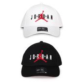 NIKE JORDAN運動帽(飛人喬丹 遮陽 防曬 鴨舌帽 帽子 老帽≡體院≡ CK1248
