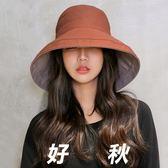 《日系帽》日系原宿風棉麻雙面雙色大帽沿遮陽帽 雙面可戴 防曬帽 漁夫帽 秋冬帽 HY409