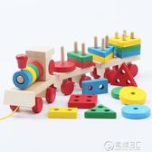 兒童幾何拼插裝積木制火車1-2-3-4周歲寶寶早教益智力男女孩玩具   電購3C
