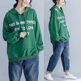 韓版連帽休閒衛衣外套純棉舒適大衛衣字母印花有帽寬鬆休閒顯瘦衛衣N818-9853