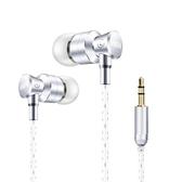 快奔 K3耳機入耳式 手機電腦耳機運動耳塞 金屬重低音耳麥通用