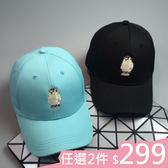 現貨-鴨舌帽-刺繡卡通藍褲熊熊鴨舌帽 Kiwi Shop奇異果【SWG2355】