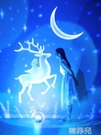 投影燈 星空投影儀小夜燈臥室床頭滿天星創意夢幻浪漫兒童房間睡眠台燈女 韓菲兒