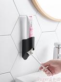牙膏機 自動擠牙膏神器不銹鋼洗漱擠壓器壁掛免打孔衛生間牙膏牙刷置物架  【618 大促】