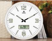 掛鐘客廳現代簡約靜音石英鐘時尚創意掛表臥室鐘表圓形時鐘