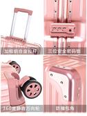 特惠旅行箱      行李箱網紅女抖音輕便小型拉桿旅行箱萬向輪18寸男24 26寸韓版