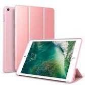 免運鉅惠兩天-蘋果iPad mini4保護套mini2平板電腦7.9英寸迷你1/3全包硅膠殼A1489防摔iPadmini保護殼超薄