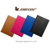 JISONCASE Apple MacBook Air 11吋 三折保護套 側翻皮套 平板套