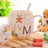 骨瓷杯天天陶瓷馬克杯帶蓋帶勺可愛創意骨瓷杯子水杯咖啡杯牛奶杯【巴黎世家】