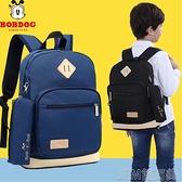 小學生兒童書包1-6年級 男童一年級書包超輕便減負護脊兒童背包 快速出貨