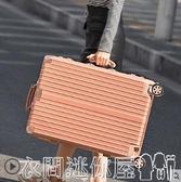 特賣行李箱游樂者拉桿箱行李箱鋁框旅行箱萬向輪女男學生密碼箱20寸24箱子