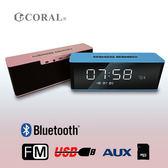 【小樺資訊】 開發票 CORAL CBT-06 藍芽時鐘喇叭 LED、藍牙傳輸、TF卡播放、全面兼容、貪睡模式