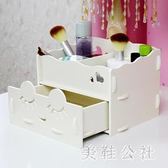 桌面化妝品收納盒木制迷你梳妝臺簡約護膚品收納整理盒置物架家用 st2911『美鞋公社』