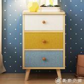 床頭櫃歐式簡約現床頭收納櫃簡易床邊小櫃子經濟型 igo 優家小鋪