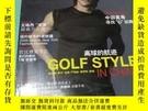 二手書博民逛書店中國文藝家2008年5月號罕見高球的航跡Y310981