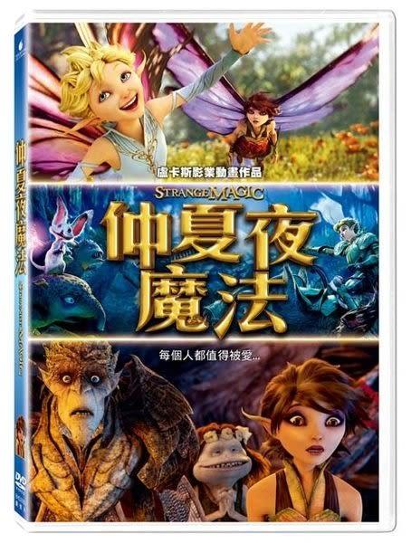 仲夏夜魔法 DVD(購潮8)