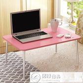 電腦桌 簡易電腦桌做床上用書桌可折疊宿舍家用多功能懶人小桌子迷你簡約 居優佳品igo