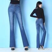 喇褲長褲 2019新款高腰黑色喇叭牛仔褲女修身顯瘦微藍色闊腿褲子JA6532『毛菇小象』