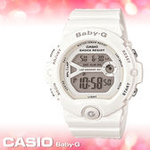 CASIO 卡西歐 手錶專賣店 BABY-G BG-6903-7B 女錶 橡膠錶帶 冷光 倒數計時 碼錶 兩地時間