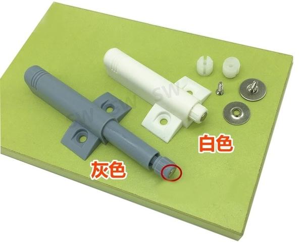 HC002 重型 拍門器 櫥柜反彈器 彈壓器 彈壓棒按壓拍拍手自彈帶磁性一拍即開