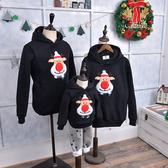 親子裝。聖誕紅鼻麋鹿版圖樣加絨加厚連帽長袖T恤(爸媽款) *繪米熊童裝*(BD71111)