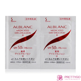 SOFINA 蘇菲娜 潤白美膚盈透UV防護乳III升級版 SPF50+.PA++++(乳液、紫外線防禦型)(0.6mlX2)