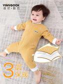 嬰兒連身衣 包屁衣 男女兒童長袖保暖秋加厚夾服【奇趣小屋】