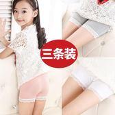 618好康鉅惠女童安全褲寶寶防走光純棉三分短褲兒童內褲