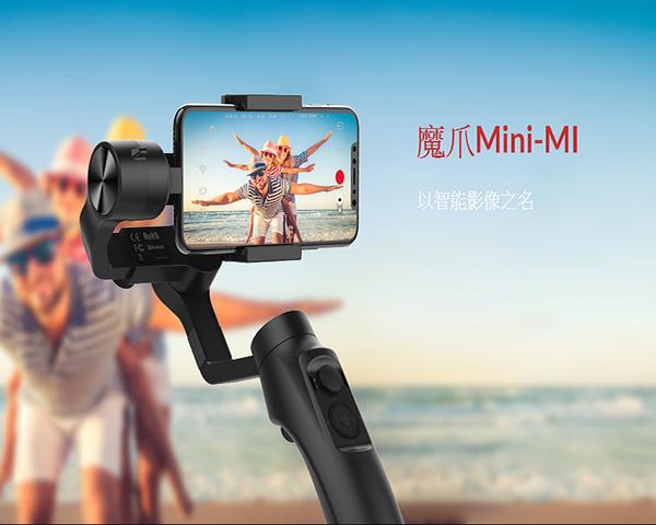 【EC數位】MOZA 魔爪 2019新版 MINI-MI 智能 手機三軸穩定器 手持穩定器 無線充電 自拍 錄影 直播