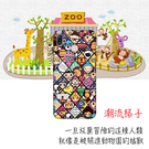 [ZB556KL 軟殼] ASUS ZenFone Max (M1) ZB555KL ZB556KL X00PD 手機殼 外殼 保護套 潮流格子