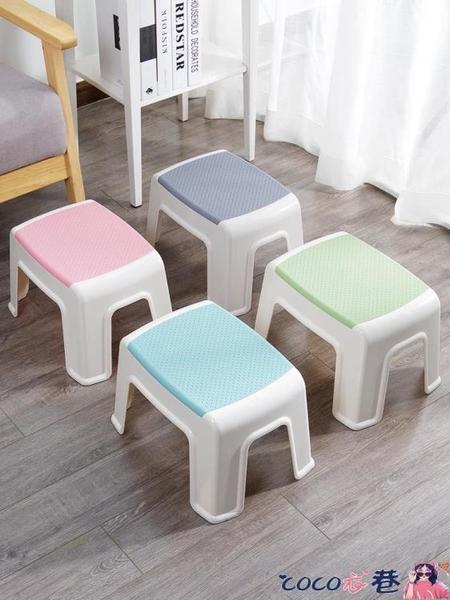 小凳子 小凳子加厚塑料板凳家用兒童凳廁所防滑墊腳凳洗澡矮凳成人換鞋凳 coco