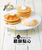 (二手書)做出34種不同Style的鬆餅點心