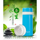bianli倍樂水杯 活水抗菌陶瓷茶隔保溫杯2903 320ml(買一送一)