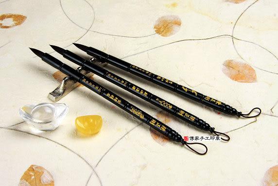 胎毛筆《傳家全手工精製 黑檀木(節節高升)經典全手工胎毛筆3支》胎毛筆,胎毛筆,胎毛筆