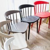 北歐餐椅現代簡約家用靠背塑料椅子創意咖啡洽談椅餐廳桌椅組合花間公主igo