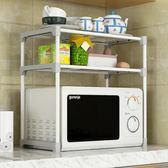 簡易家用微波爐置物架廚房收納架烤箱架子落地多層調味品架多功能jy【618好康又一發】