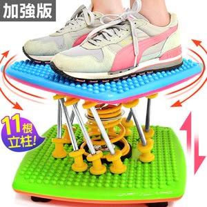 加強版11根!!炫彩雙彈簧扭腰跳舞機(結合跳繩.扭腰盤.呼拉圈)跳舞踏步機美腿機跳跳樂.扭扭盤