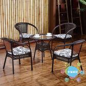 陽台桌椅藤椅三件套小茶幾陽台桌椅組合騰椅子休閒靠背椅戶外桌椅室外庭院