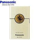 『Panasonic 國際牌』卡片型刮鬍刀ES-518 / ES518 / ES-518N **免運費**